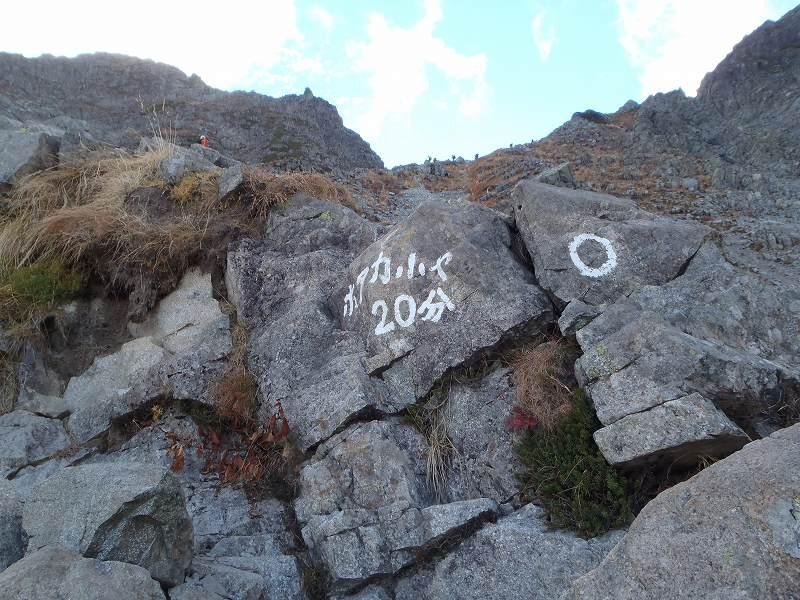 S2013108hodaka_190