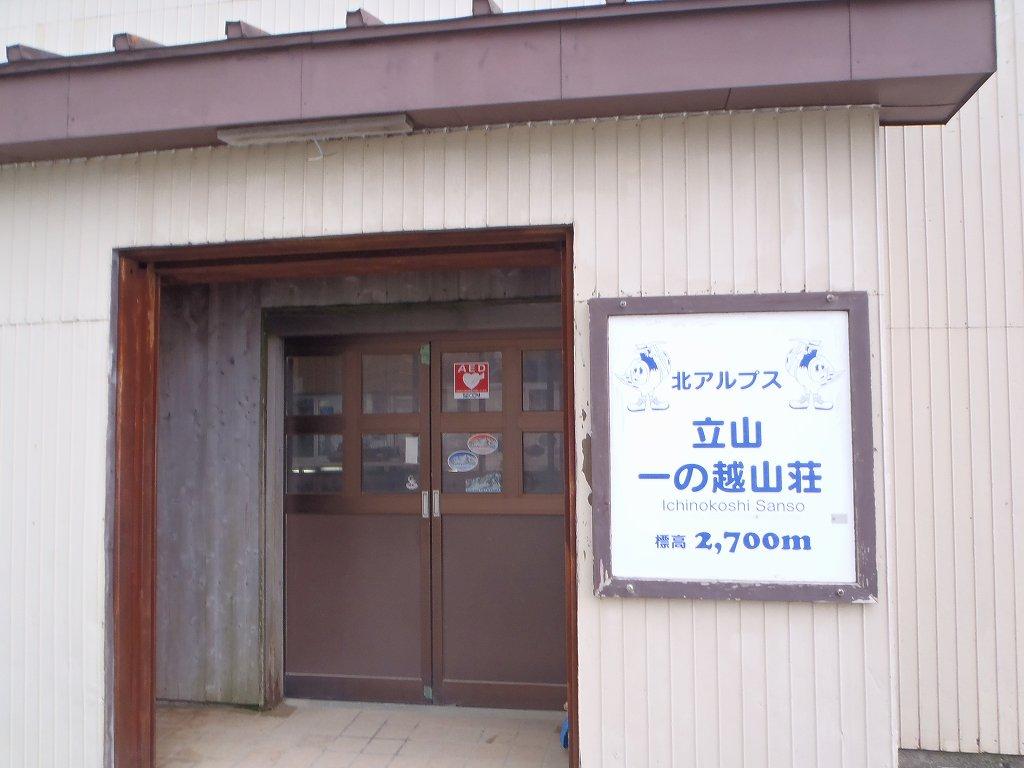 S2014912_68