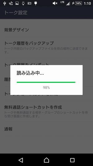 Sscreenshot_20150826131043